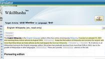 Nowe narzędzie Microsoftu zapowiada się ciekawe. Czy przekonają się do niego użytkownicy Wikipedii?