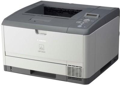 Monochromatyczne lasery Canona