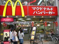 McDonald celem ataku hakerów