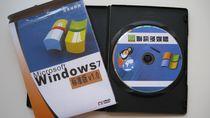 Piracka kopia Windowsa 7