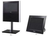 Telewizory Toshiba Regza 12GL1 i 20GL1