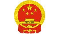 Chiny utrzymują monopol na pierwiastki ziem rzadkich