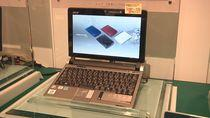 Netbook Acer D250 Aspire One