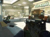 Terroryści szkolą się na grach wideo?