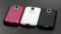 Czy HTC wyda Facebook Phone'a?