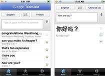 Google Translate w wersji na iOS