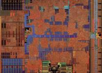 Fusion, czyli spełnione obietnice AMD