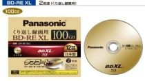 Panasonic BD-RE XL