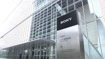 Kwatera główna Sony