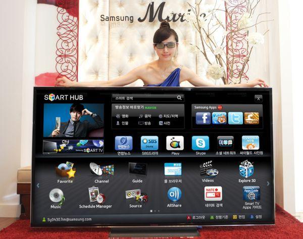 Samsung D5900