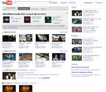 """YouTube """"znalazło kanały, które mogą mi się podobać..."""""""