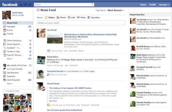 Nowa funkcja na Facebooku (fot. The Next Web)