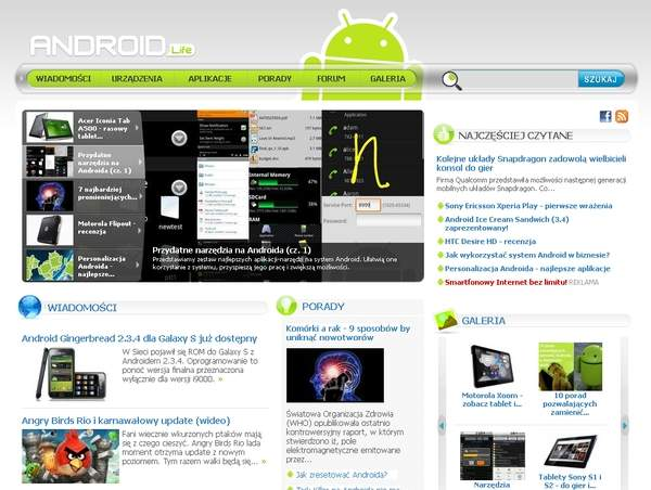 AndroidLife.pl - portal tematyczny o systemie Android