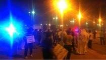 Demonstracja w sprawie uwolnienia Nassera Abula (zdjęcie wykonał inny użytkownik Twittera - Ali Khuraibet)