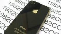 Prototypowy iPhone 4