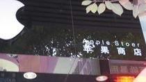 Na zdjęciu widoczna literówka w nazwie sklepu (źródło: birdabroad.wordpress.com)