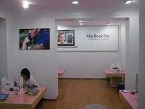 Fałszywy sklep Apple (źródło: birdabroad.wordpress.com)