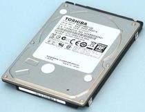 Terabajtowy HDD o grubości 9,5 mm - model MQ01ABD100