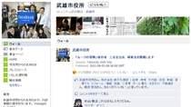Wpływy Facebooka rosną, skoro miasta takie jak Takeo decydują się na przeniesienie do portalu całości swoich stron internetowych.