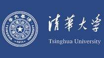 Uniwersytet Tsinghua