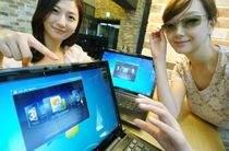 """""""Trójwymiarowy"""" notebook LG A530"""