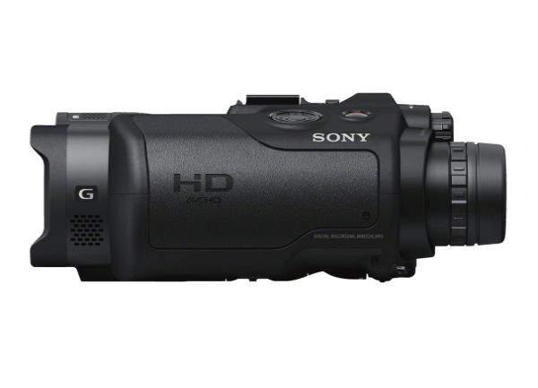 Sony DEV-5 z boku