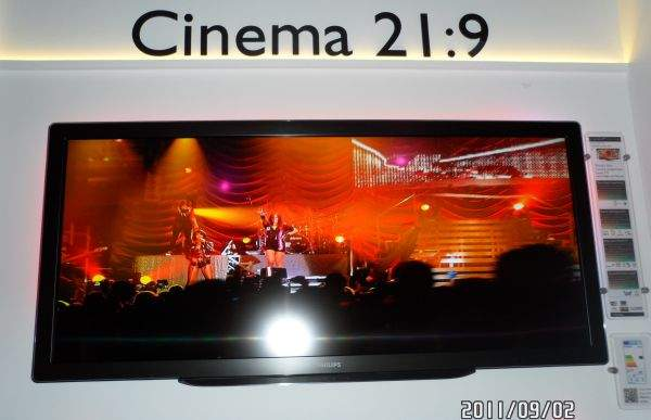 Philips Cinema 21:9 3D Full HD