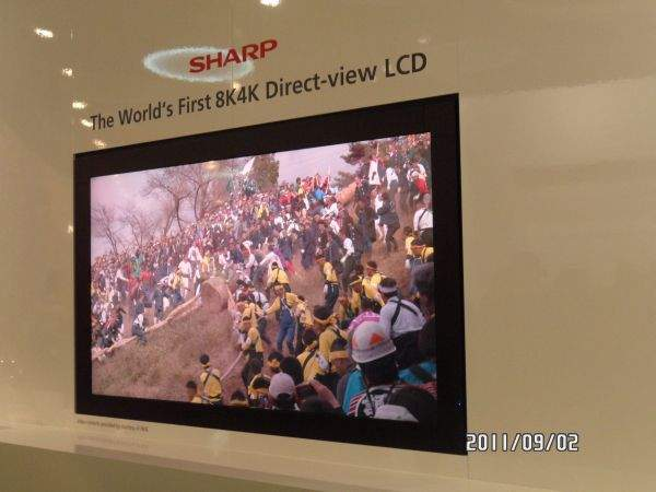 Sharp Super Hi-Vision 8K4K