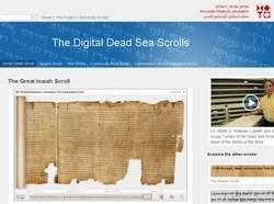 Interaktywna wystawa zwojów znad Morza Martwego to kolejny wspólny projekt Google i Muzeum Izraela. Prezentuje starożytne rękopisy znalezione w okolicy Qumran w latach 1947-1956.
