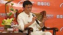 Jack Ma, prezes Alibaba Group
