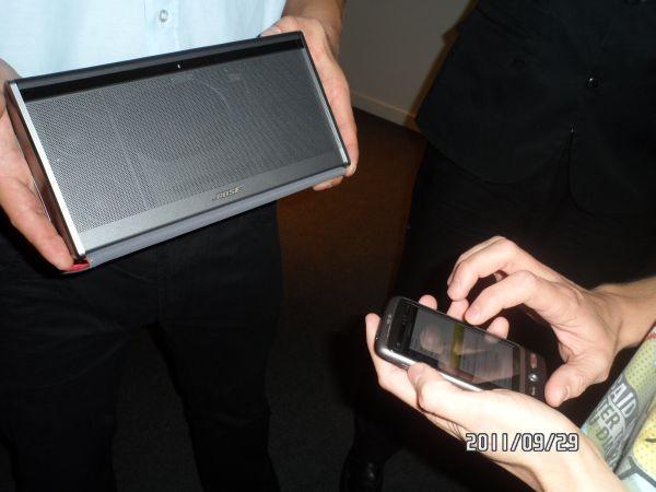 Bose SoundLink - pierwsze wrażenia
