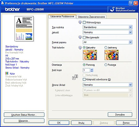 Brother MFC-J265W