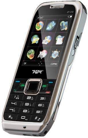 Trak, myPhone oraz MaxCom to najpopularniejsi w kraju producenci telefonó Dual Sim. Niestety nie wytwarzają oni swoich produktów sami. Po prostu przywożą je z Chin i rebrandują.