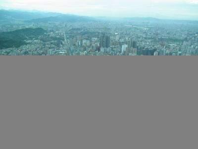 A taki widok na Taipei jest właśnie z konfernecyjnych pomieszczeń wieżowca 101