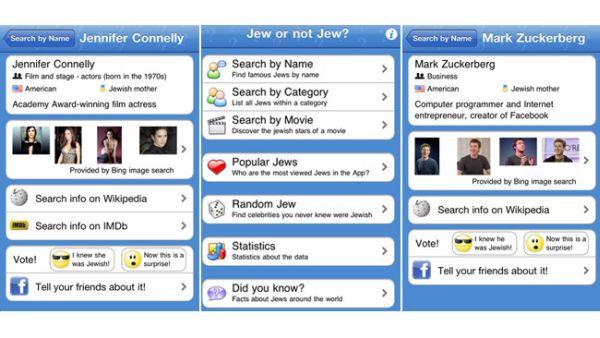Jew or not Jew