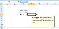 Przykładowy komunikat użytkownika informujący o włączonej weryfikacji danych