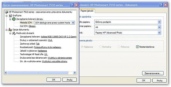 Hewlett-Packard Photosmart 7510