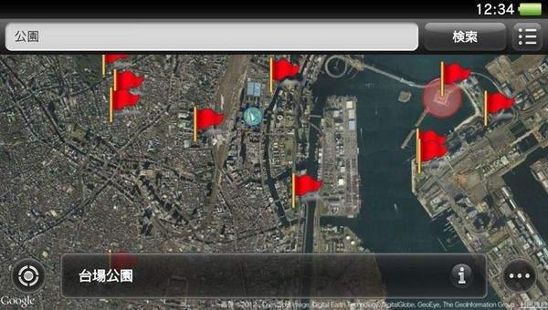 Mapy w PS Vita
