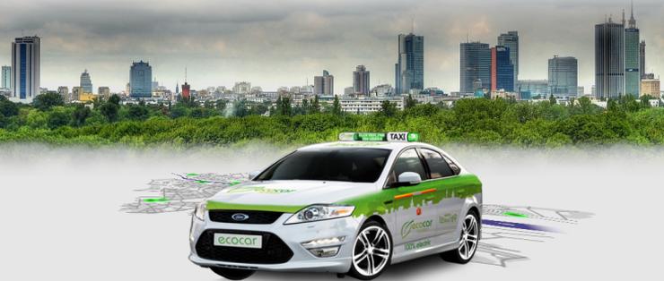 EcoCar System