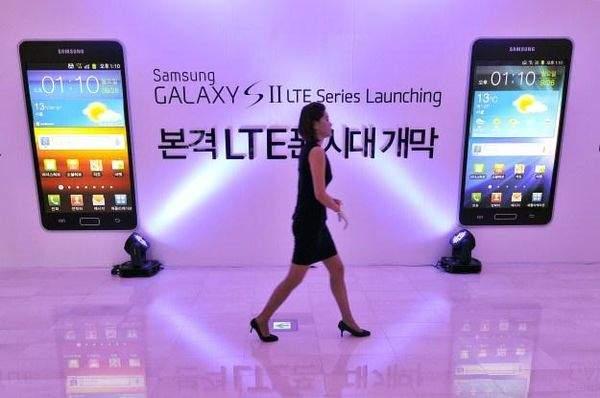 Od Galaxy S II do Galaxy S III