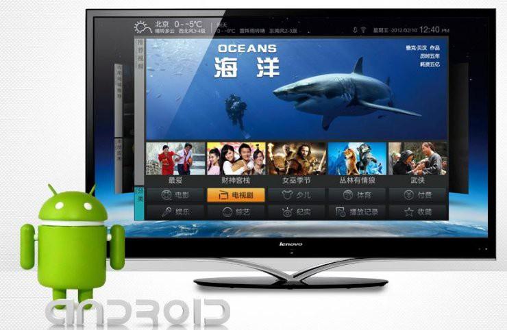 Lenovo - inteligentne telewizory z Androidem 4.0