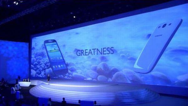 Samsung Galaxy S III potęga
