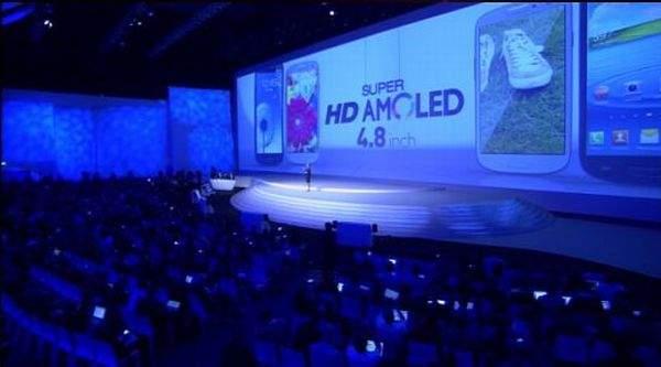 Galaxy S III - ekran AMOLED