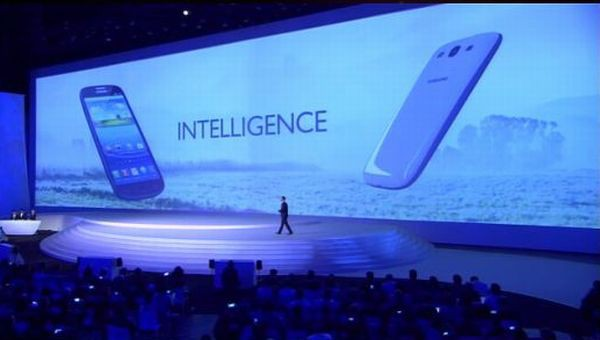 Galaxy S III - inteligentny smartfon