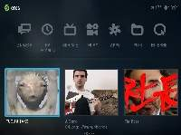obsługa, polska wersja językowa, dostęp do wielu serwisów internetowych to zalety Boxee