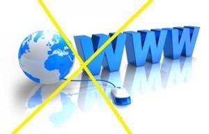 Brak sieci - Brak sieci