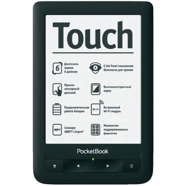 Pocketbook 622 Touch