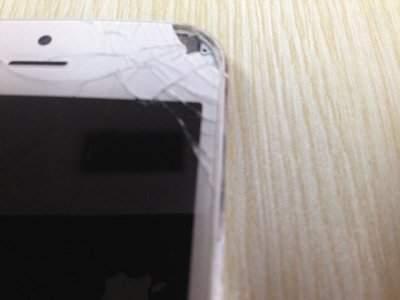 iPhone 5 - uszkodzony ekran