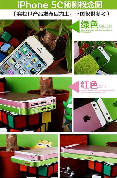 Apple iPhone 5S i iPhone 5C w ofercie China Telecom