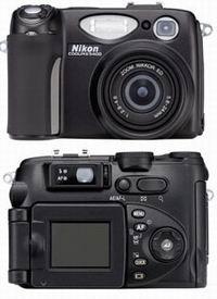 Nowa cyfrówka Nikona